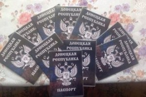 """Стало известно, когда """"ДНР"""" будет выпускать свои паспорта 66.ru"""