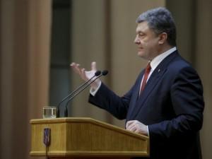 Порошенко: Почти два года СССР был союзником нацистской Германии  Фото: president.gov.ua