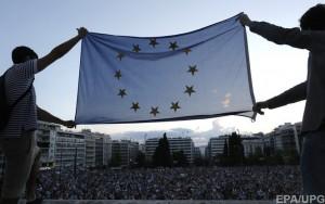 """Греки скандировали: """"Европа! Европа!"""""""