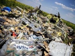 Место катастрофы рейса MH-17