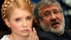 Юлия Тимошенко и Игорь Коломойский / ipress.ua