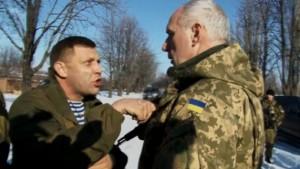 Александр Захарченко / uapress.info