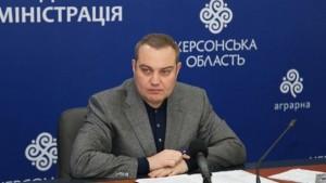 Андрей Путилов / khersonline.net