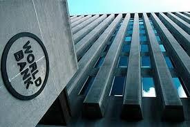 всемирнй банк