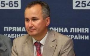 Грицак стал новым главой СБУ