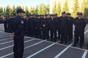 police_kiev