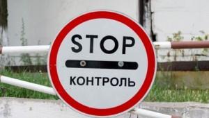stop_control_0615_422x240
